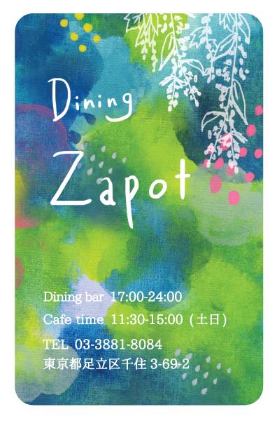 zapot_card