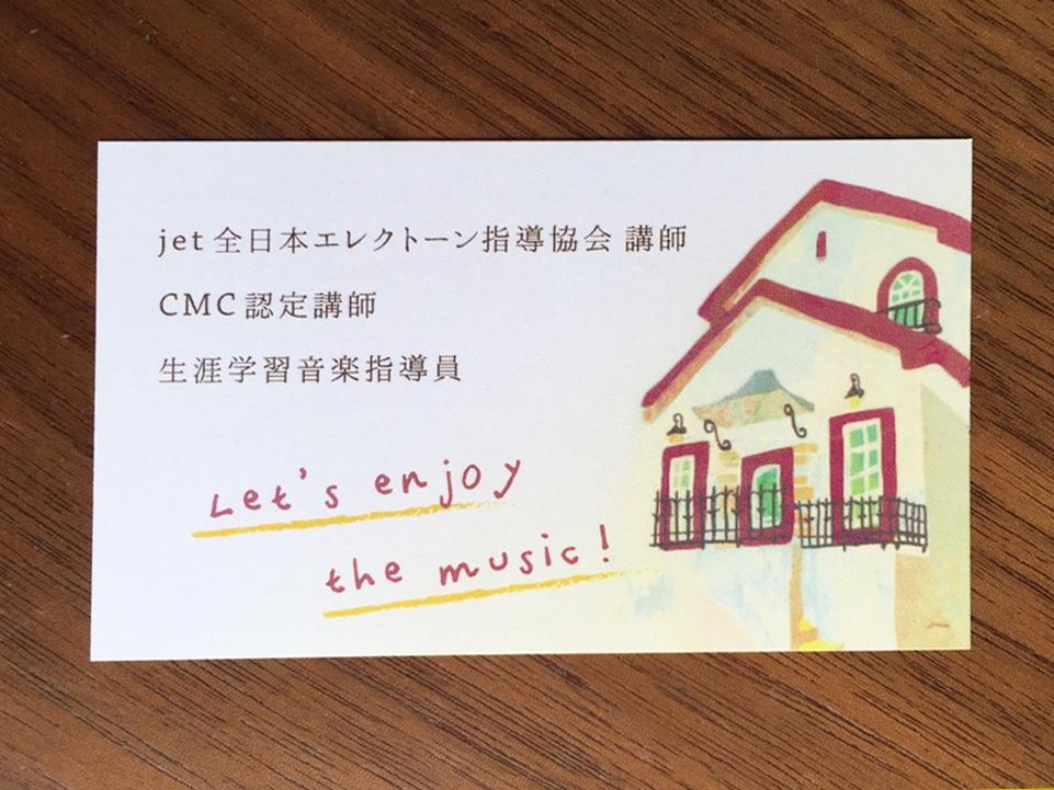 meishi_07_02
