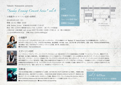 Sunday Evening Concert Series vol.4