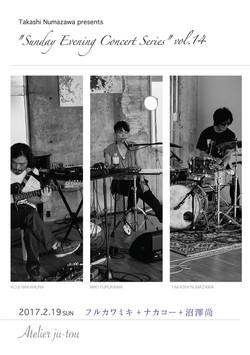 Sunday Evening Concert Series vol.14