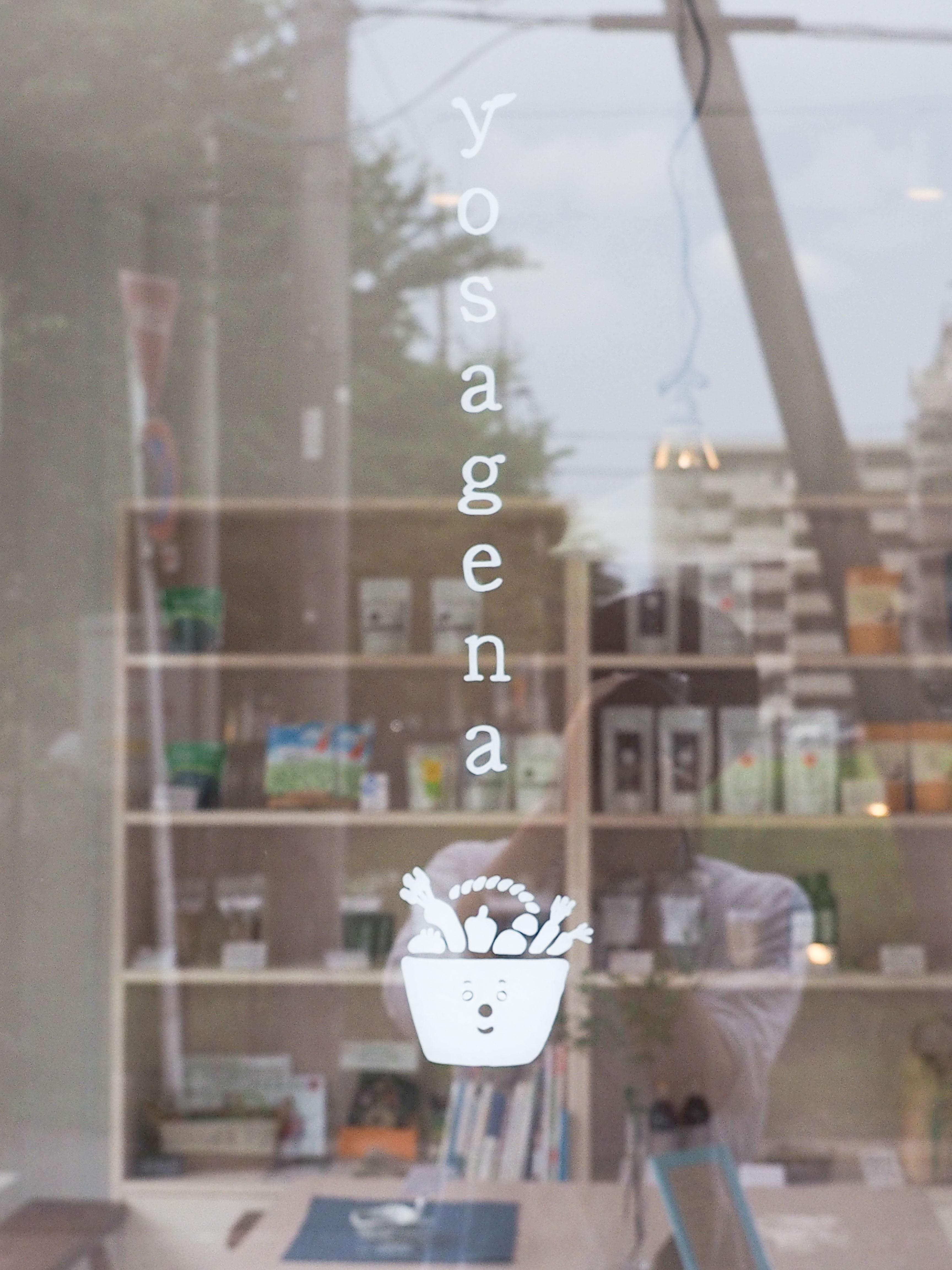yosagena 窓サイン