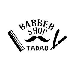 barber shop TADAO