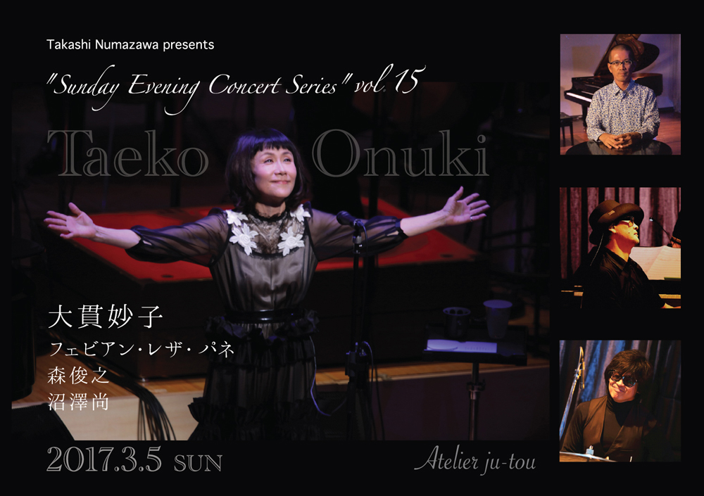 Sunday Evening Concert Series vol.15