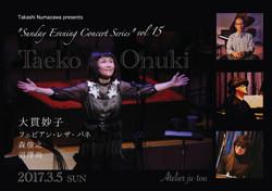 Sunday Evening Concert Series vol.15