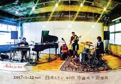 Sunday Evening Concert Series vol.12