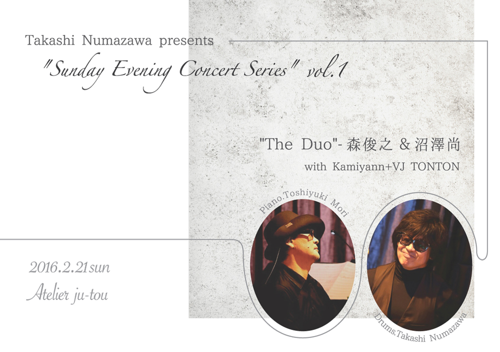 Sunday Evening Concert Series vol.1