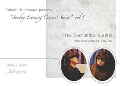 Sunday Evening Concert Series vol.1