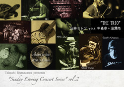 Sunday Evening Concert Series vol.2