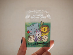 Welina ご紹介カード