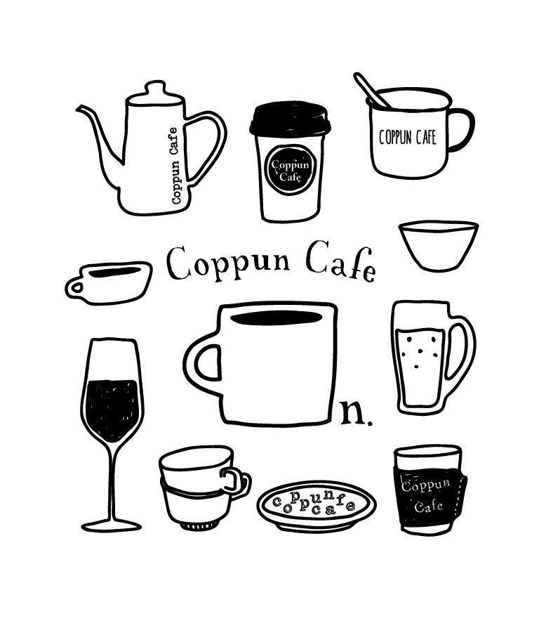 Coppun cafe