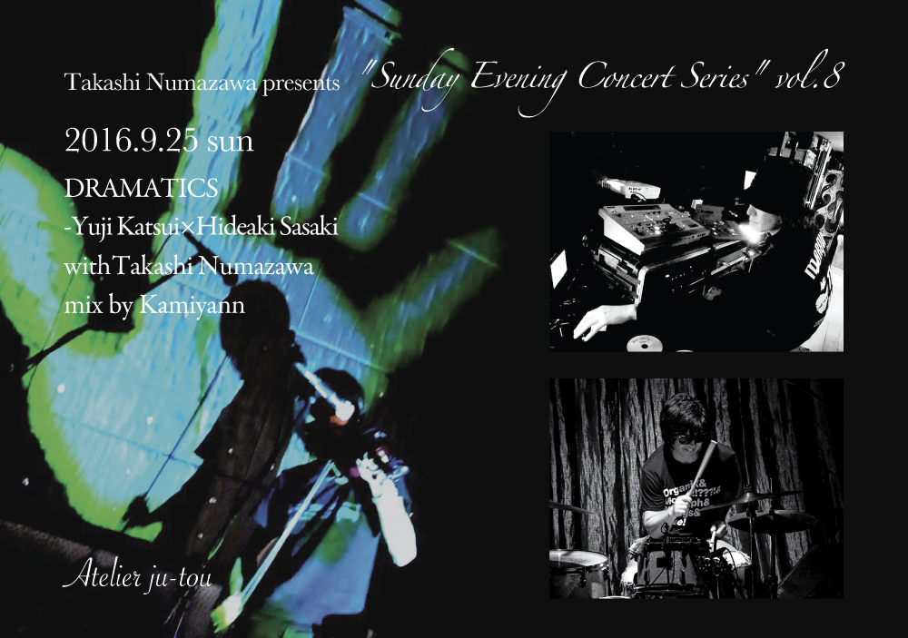 Sunday Evening Concert Series vol.8