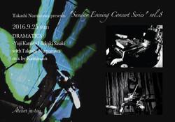 Sunday Evening Concert Series vol.8