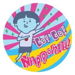go-go-nippon