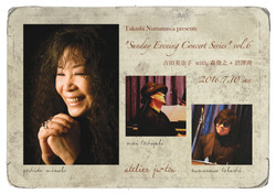 Sunday Evening Concert Series vol.6