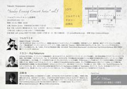 Sunday Evening Concert Series vol.5