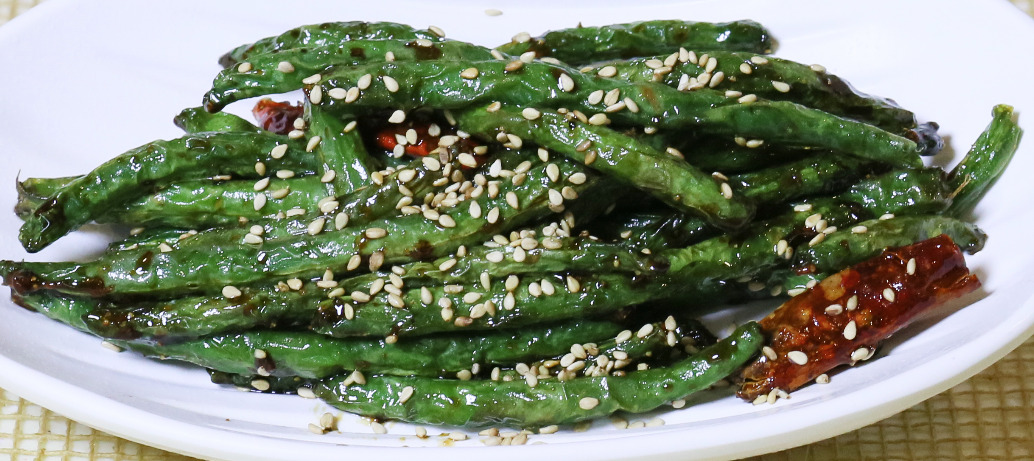 Sauteed Green Beans (Side)