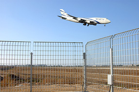 D-Fence | D-Corative | Airport