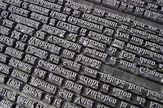 Является ли шрифт объектом авторских прав?