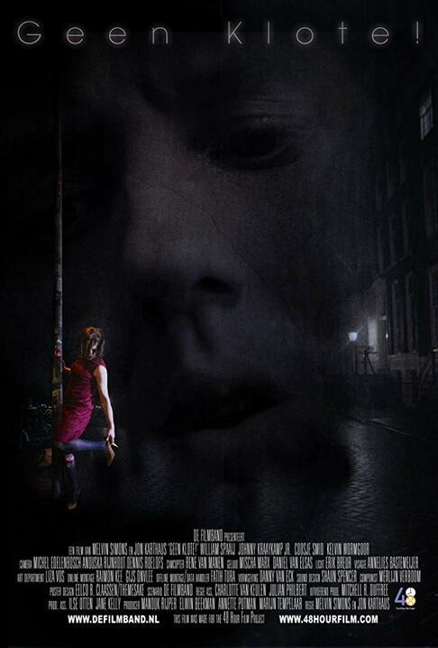 KORTE FILM | GEEN KLOTE