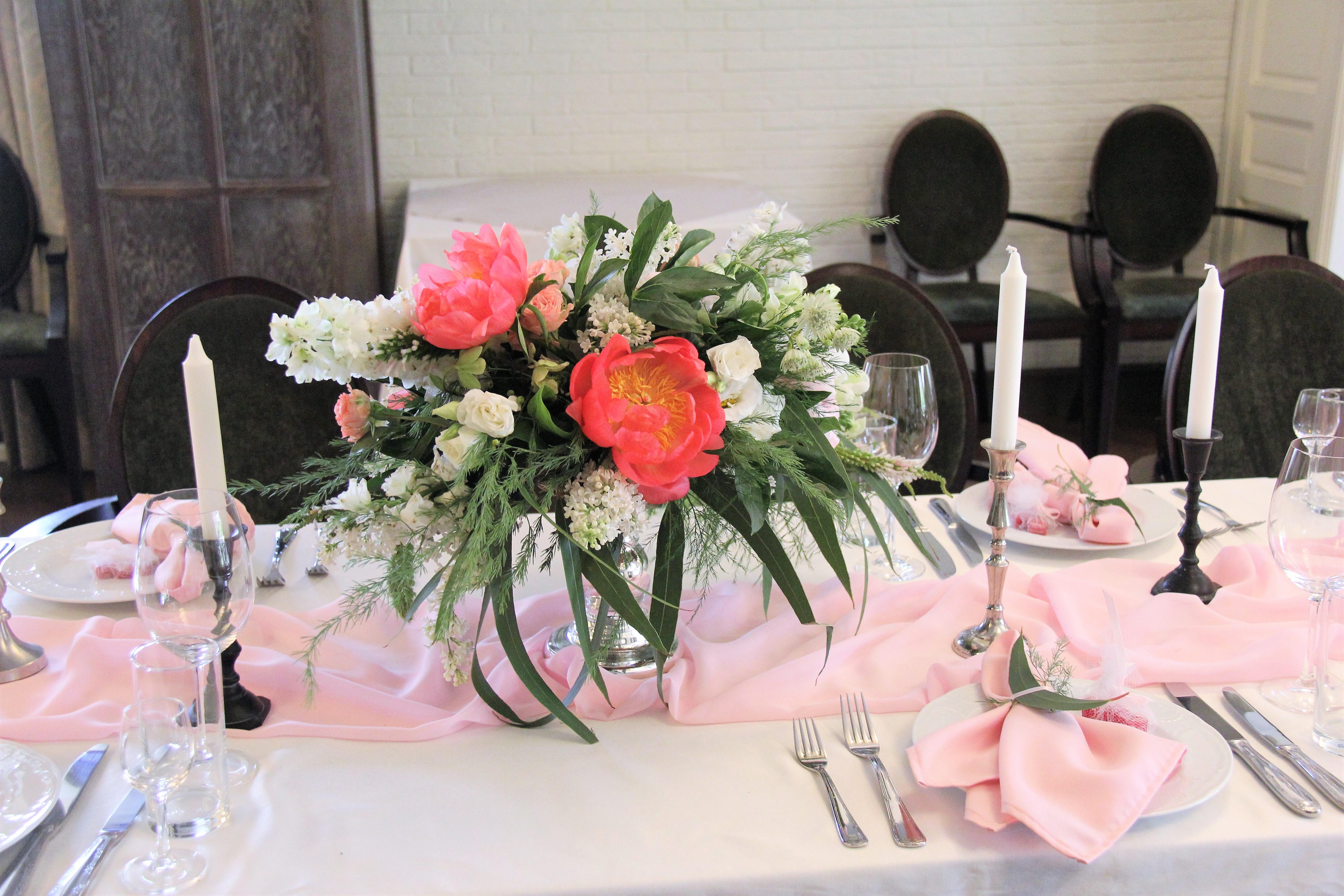 Камерная свадьба