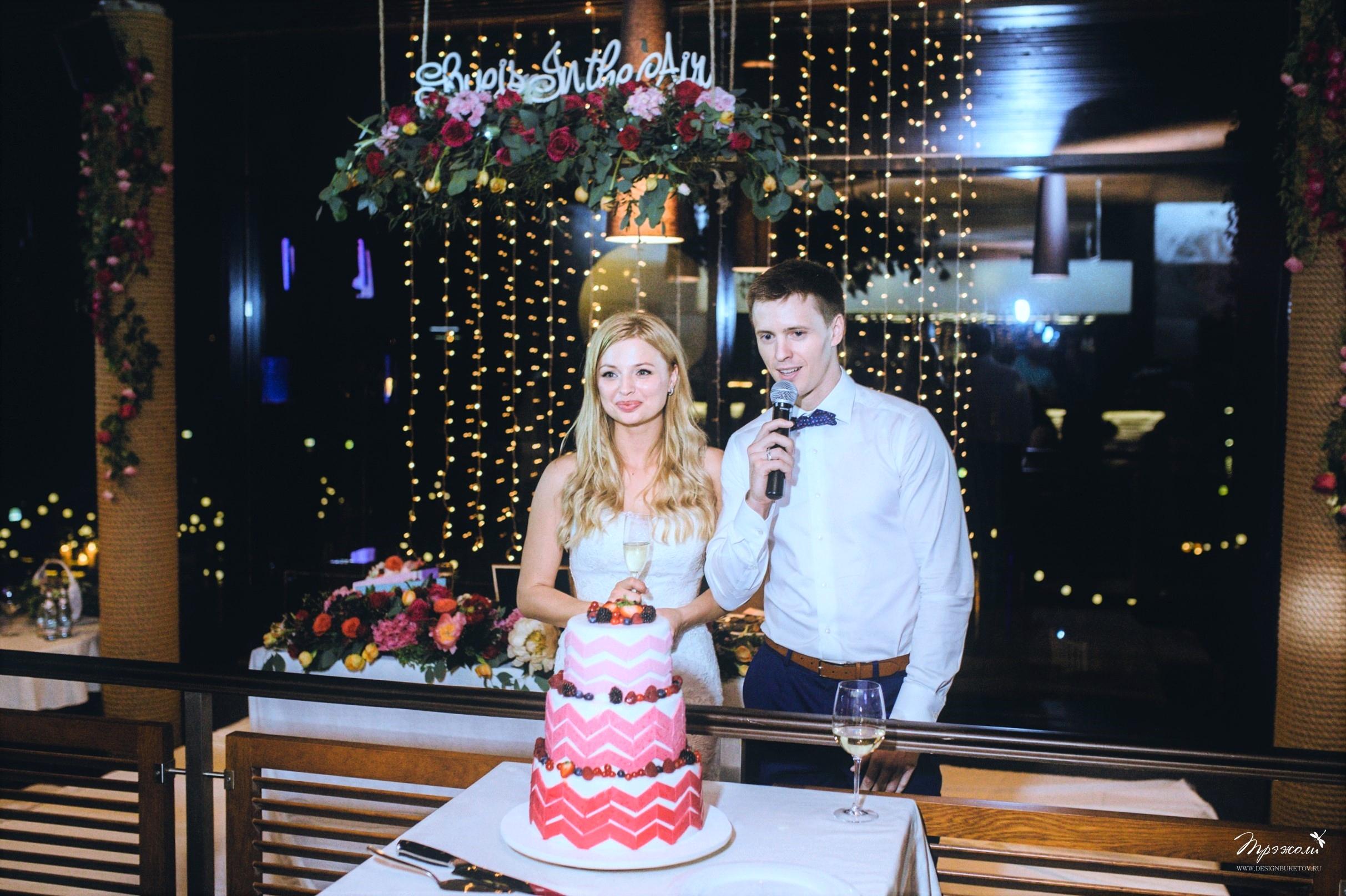 Малиновая свадьба Москва