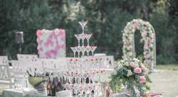 Церемония бракослчетания
