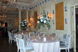 Президиум стола на свадьбе Москва