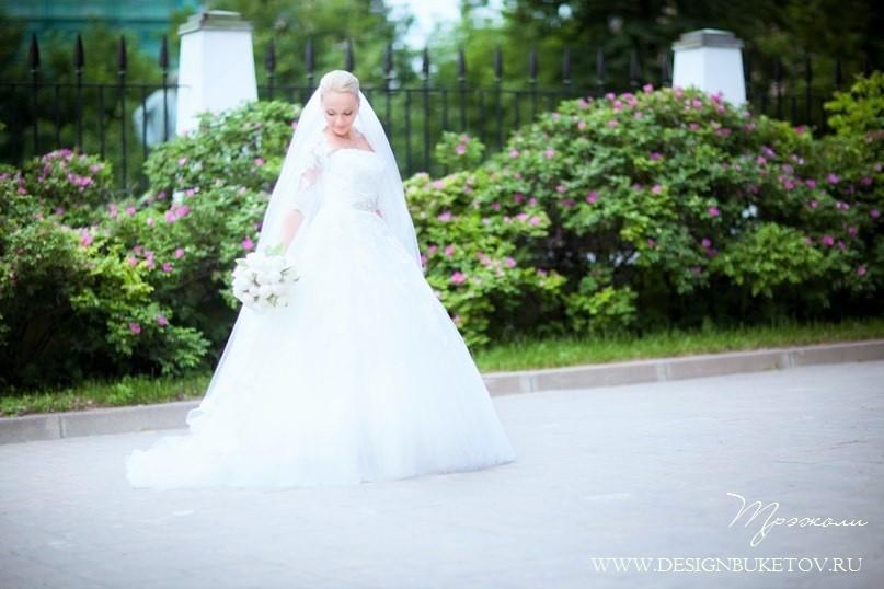 Свадьба Звезд 2017 Трэжоли