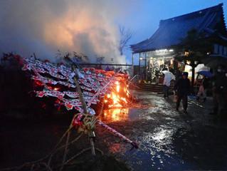 令和3年の左義長火祭りが行われました!