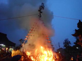 左義長の火祭りが行われました!
