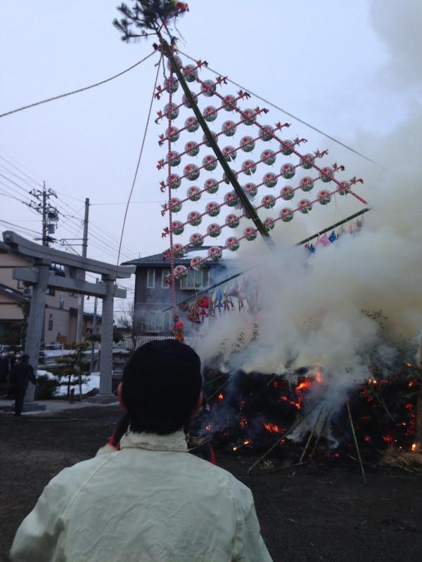 左義長 火祭り