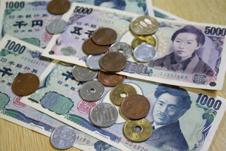 Why is the Japanese Yen Considered a Safe Haven Currency?