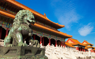 Chinese Centralization and Control
