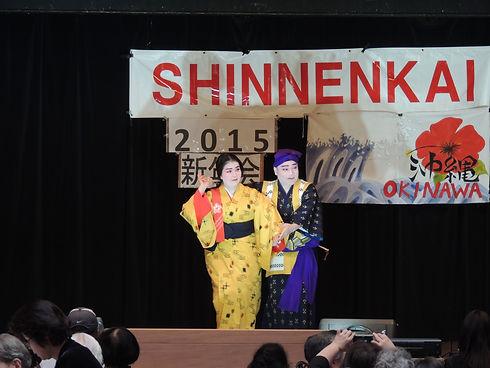 Okinawa New years 363.jpg