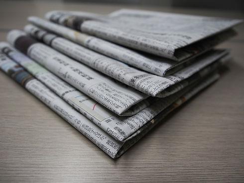 newspaper-598906_1920.jpg