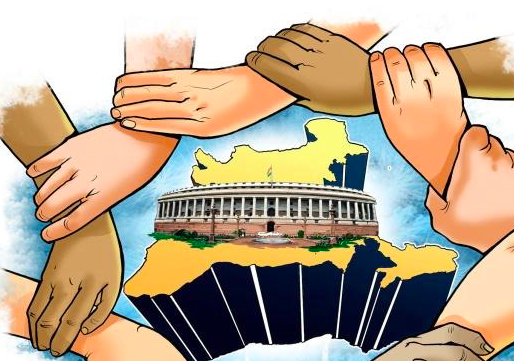 FEDERALISM: CATHARSIS IN INDIAN DEMOCRACY