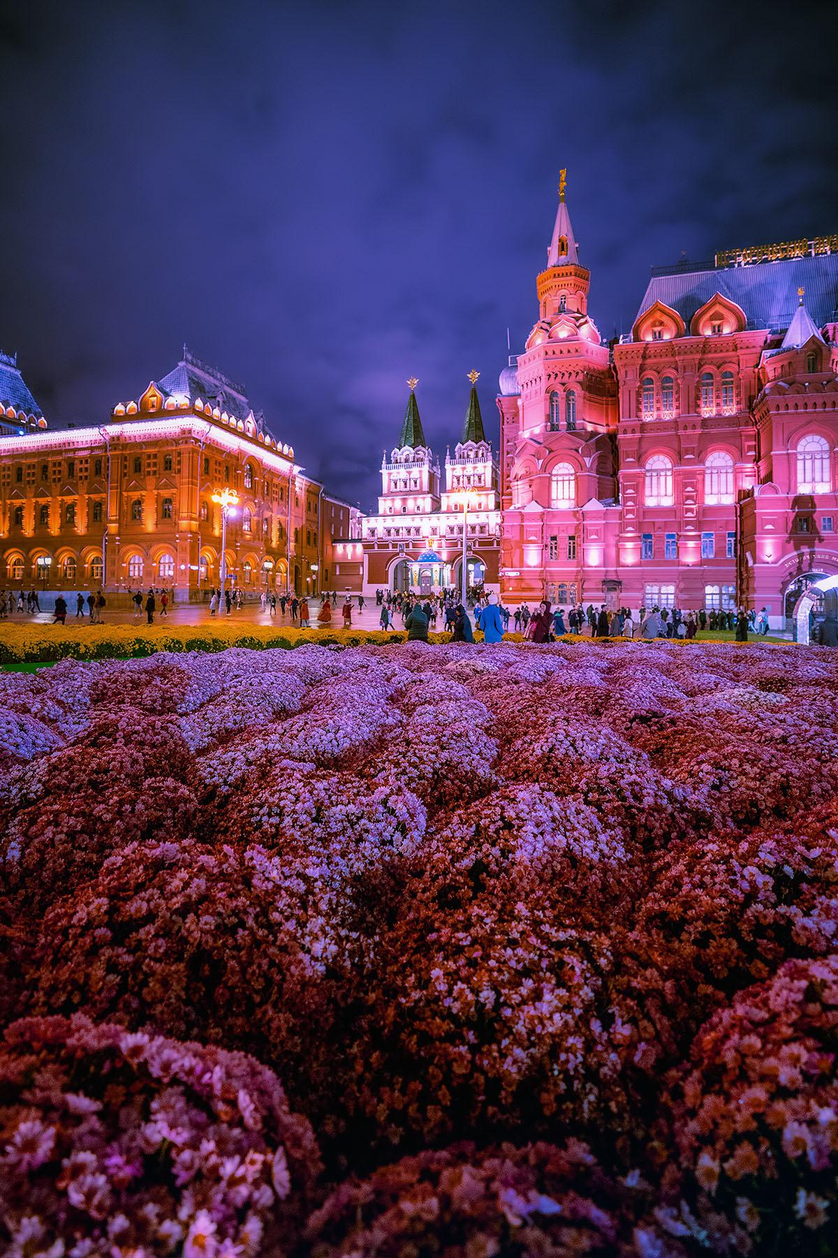Осенняя Москва.