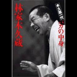 book_ichidaiのコピー