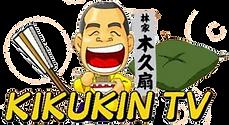 KIKUKIN.png