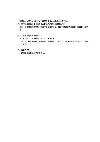 EPSON063.JPG