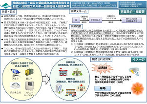 mat-31-17_03_page-0001.jpg