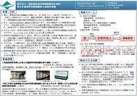 脱フロン2019049PR環境省_page-0001.jpg