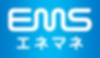 EMS_カラー_背景グラデーション.jpg