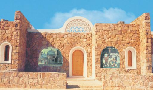 Sahl Hashish Development