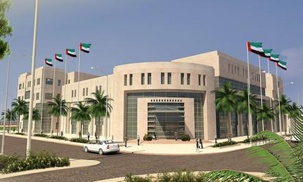 Traffic Institute