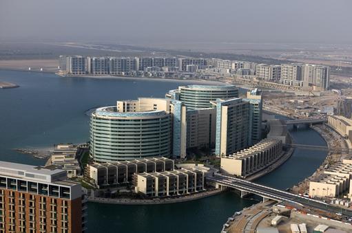 Al Muneera Complex
