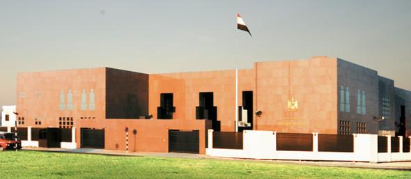 Egyptian consulate
