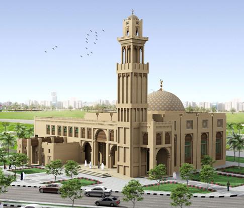 Al Walie Mosque