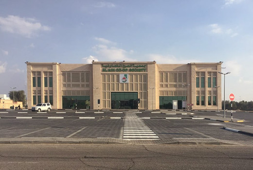 AL Ain co-op Society