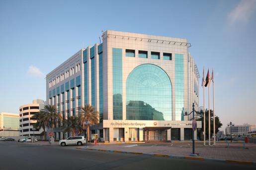 ADDC HQ